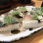 佐兵衛すし - さば押し寿司(370円)