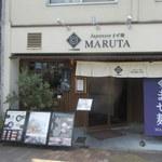 ジャパニーズまぜ麺 マルタ - お店外観