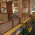 讃州製麺 - 和食のお店のような店内です