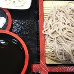 みのわ~れ - 料理写真: