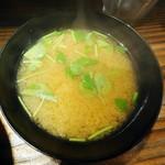 天麩羅バル 秋光 - 熱々の味噌汁