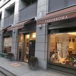 ミュゼ・ドゥ・ショコラ・テオブロマ - 外観