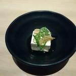 和ぎ - 手作り豆腐