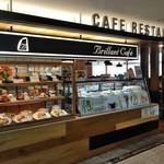 喫茶&軽食 ブリヤン カフェ - [外観] お店 入り口 & ショーケース 全景♪w