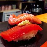 Wakouzushi - 赤身と大トロ