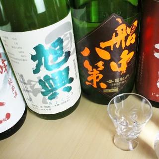 日本酒で季節を感じる。最も美味しい瞬間を堪能してください。