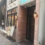 イゾラ ブル - お店の外観