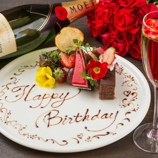 誕生日や各種記念日にはデザートプレートを無料でサプライズ♪