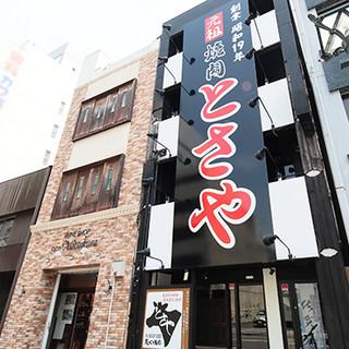 ◇TV・マンガ◇メディアでも取り上げられた名古屋の老舗焼肉店