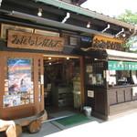 岡田屋 - 外観