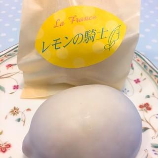 ぱぁ〜♡っと広がるレモン感…レモンの騎士