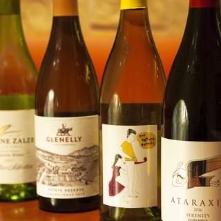 シニアソムリエチョイスの幅広いグラスワイン
