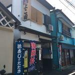 横田食堂 - 外観