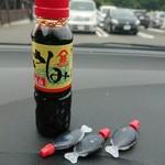 北浦臨海パーク きたうらら海市場 - ・サービスの醤油に、大分県臼杵市の富士甚のさしみ醤油