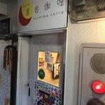 cafe 黒岩伽哩 -