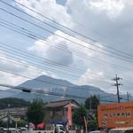野さか - 列並びからの武甲山