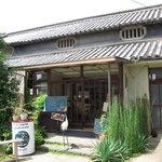 ツルカメ食堂 -