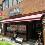 神田小松屋 - 外観
