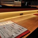 蔵出し和酒と江戸前天ぷら 甲州街道 賽 - [内観] 店内 カウンター席