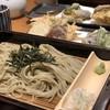 越後長岡 小嶋屋 - 料理写真:
