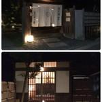 89718844 - お屋敷古民家の風格ある数寄屋門と引戸の入り口。