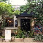 博多 弁天堂 - 築約100年の一軒家を改装した風情を感じるお店!