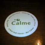 Bar Calme - お店のコースター