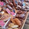 焼きたてパン工房 ゾンネン ブルーメ - 料理写真:店内