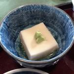 メインダイニングルーム 三笠 - 小鉢(胡麻豆腐)