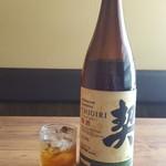 名古屋もつ焼き ひとすじ - 契 梅酒