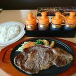 ジョイフル - 料理写真:★★リブステーキ 1078円 薄っぺらくていまいち