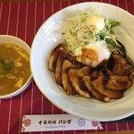 中国料理 パンダ - 広式叉焼飯  750円