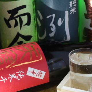【日本酒】常時100種以上!全品500円!