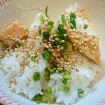 つけ麺 舞 - 鶏めし(一口)50円