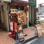 海鮮丼の駅前 -