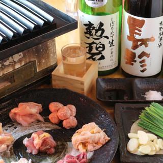 《名物!》オリジナル七輪鉄板で食べる、絶品地鶏