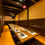 朝採れ鮮魚と個室居酒屋 志喜 -