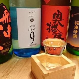 北は北海道、南は福岡まで!日本各地の地酒と海鮮料理を合わせて