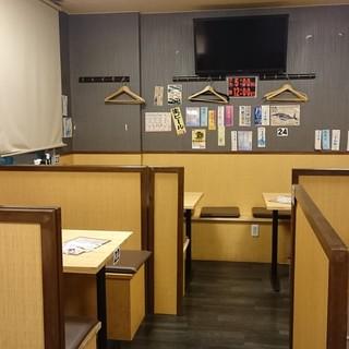 どこか懐かしい、昭和風の店内でゆったりお楽しみください!