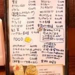 イトウヤカフェ - メニュー