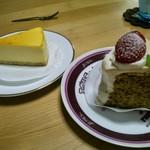 フロプレステージュ - 紅茶のシフォンケーキとチーズケーキ