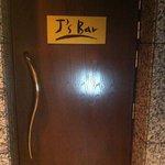 J's Bar 赤坂 - 入口