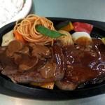 錦牛のヤングマンステーキ