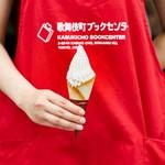 歌舞伎町ブックセンター - 大人気のクレミア!