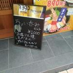 89740802 - ちょい呑みセット