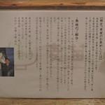 89741027 - 魚桂の紹介