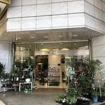 蘇州林 - 藤崎百貨店
