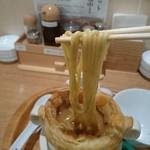 89745045 - 麺リフトアップ