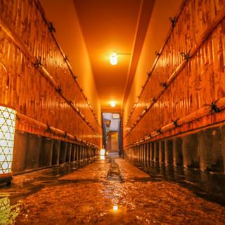 """散策中にほっと一息。""""ご縁""""を繋ぐ京都の人気エリアに立地"""