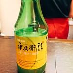 菜香餃子房 - 日向夏搾り汁:平兵衛酢